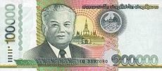 100000 kip laotiano fronte