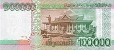 100000 kip laotiano retro