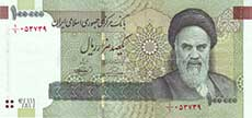 100000_rials iraniano