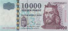 10000 fiorino ungherese fronte