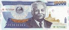 10000 kip laotiano fronte