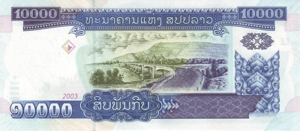 10000 kip laotiano retro