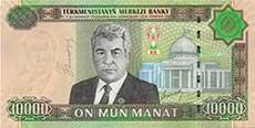 10000 manat turkmeno fronte