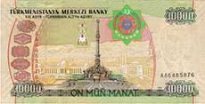 10000 manat turkmeno retro