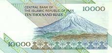 10000_rials iraniano