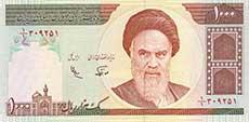 1000_rials iraniano