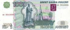 1000 rubli russi