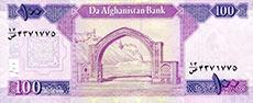 100 afghani