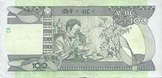 100 birr etiope