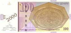 100 dinari macedoni