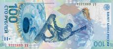 100 rubli russi