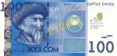 100 som kirghiso fronte