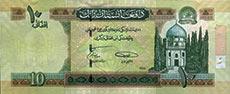 10 afghani