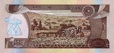 10 birr etiope