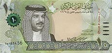 10 dinari del bahrein