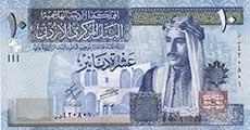 10 dinaro giordano fronte
