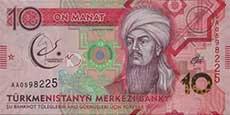 10 manat turkmeno fronte