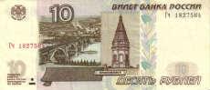 10 rubli russi