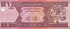 1 afghani