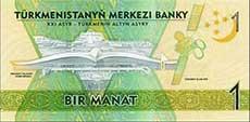 1 manat turkmeno retro