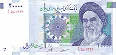 20000_rials iraniano
