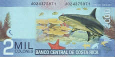 2000 colon costaricano