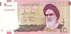 2000_rials iraniano