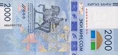 2000 som kirghiso fronte