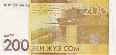 200 som kirghiso retro