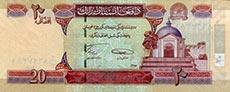 20 afghani