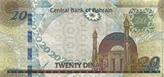 20 dinari del bahrein