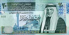 20 dinaro giordano fronte