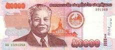 50000 kip laotiano fronte