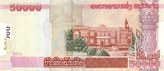 50000 kip laotiano retro
