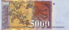 5000 dinari macedoni
