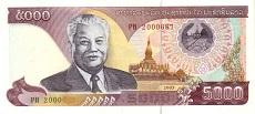 5000 kip laotiano fronte