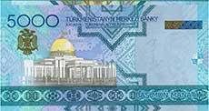 5000 manat turkmeno retro