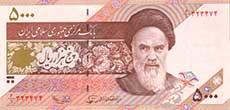 5000_rials iraniano