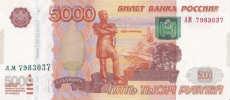 5000 rubli russi