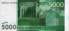 5000 som kirghiso retro