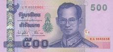 500 Baht