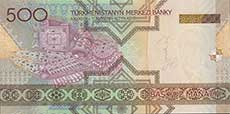 500 manat turkmeno retro