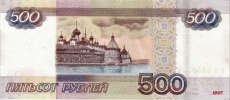 500 rubli russi