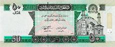 50 afghani