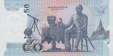 50 Baht
