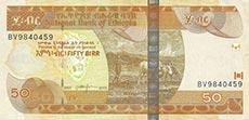 50 birr etiope