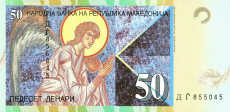 50 dinari macedoni