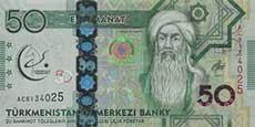 50 manat turkmeno fronte