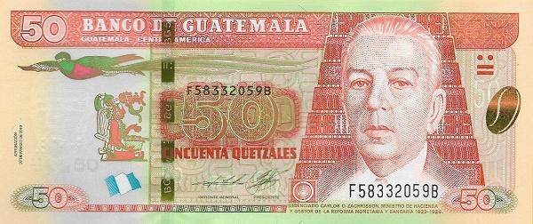 50 quetzales guatemalteco fronte