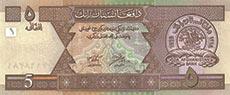 5 afghani